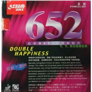 DHS N652 Pips Out Table Tennis Rubber, Double Happiness (DHS)