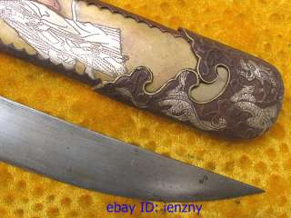 Old Chinese Martial arts KUNG FU Broadsword Sword Knives Blade Steel