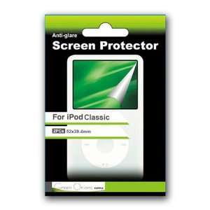 Green Onions Supply 2 Pack Anti Glare Screen Protector for