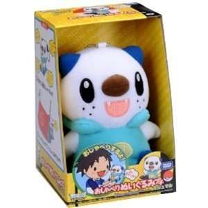 com Takara Tomy Pokemon Black & White Talking Plush Toy   5 Oshawott