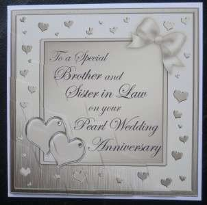 Brother & Sister In Law Pearl Wedding Anniversary Card