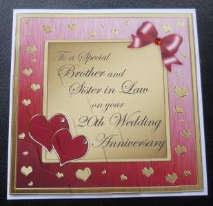 Brother & Sister In Law 20th Wedding Anniversary Card